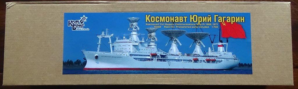 Gagarin 1/700  Combrig 18021907530623134915568480