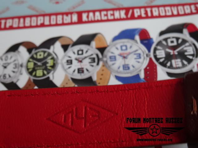 """Raketa Petrodvorets classique dite """"Big Zero"""" la montre des """"Gros Nuls"""" 18022312030212775415574912"""