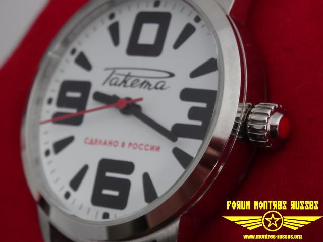 """Raketa Petrodvorets classique dite """"Big Zero"""" la montre des """"Gros Nuls"""" 18022312031012775415574915"""
