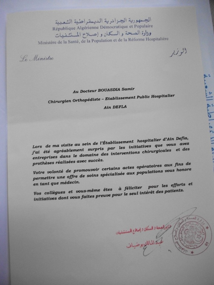 lettre-de-f-licitation-par-le-ministre-de-la-sant-