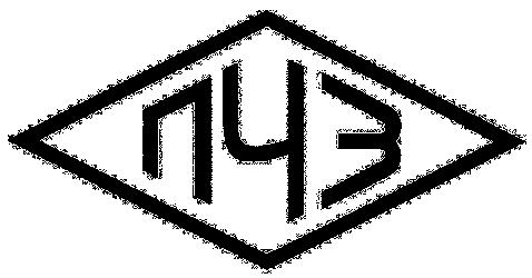 """Raketa Petrodvorets classique dite """"Big Zero"""" la montre des """"Gros Nuls"""" 18022803572012775415586120"""