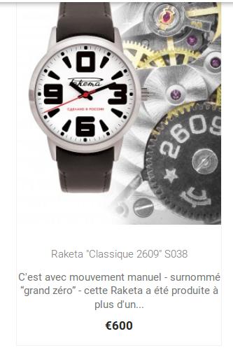 """Raketa Petrodvorets classique dite """"Big Zero"""" la montre des """"Gros Nuls"""" 18022804323212775415586148"""