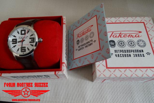 """Raketa Petrodvorets classique dite """"Big Zero"""" la montre des """"Gros Nuls"""" 18022812343912775415585719"""
