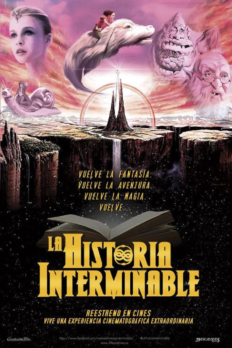 L'AFFICHE : L'HISTOIRE SANS FIN (1984) dans CINÉMA 18031209513615263615609301