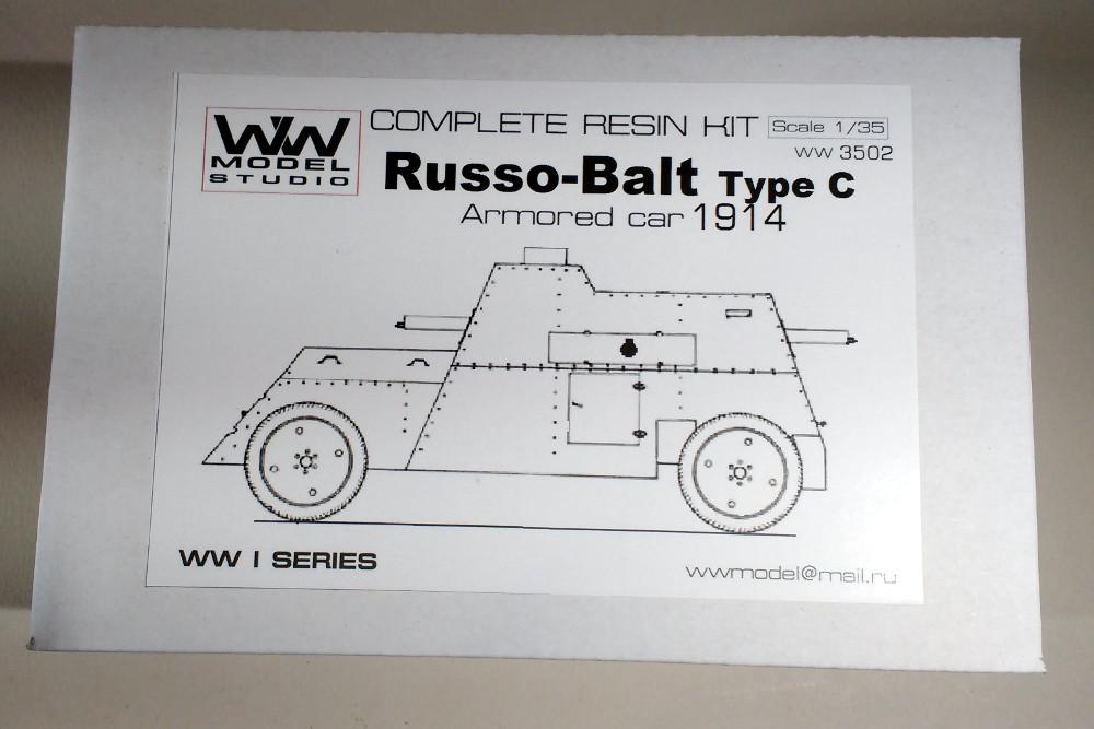 Automitrailleuse Russo Balt typeC 1914 au 1/35 (WW modelstudio) 18041106241623099315662893
