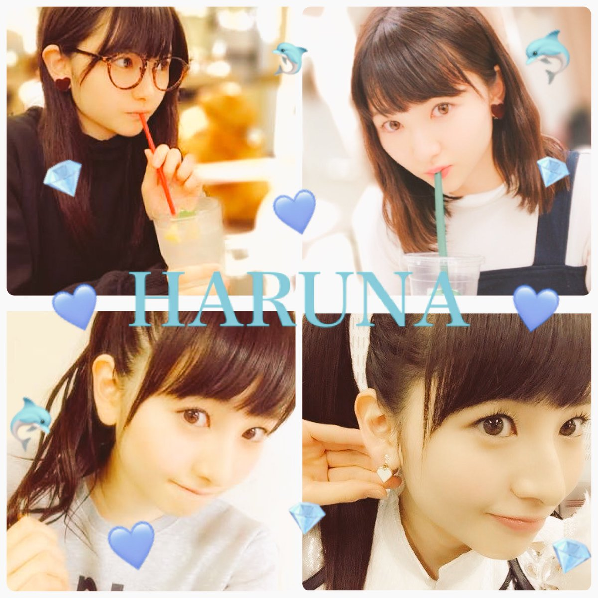 df30d6cc0f Ogata Haruna (尾形春水) - Page 203 - Morning Musume - Current and ...