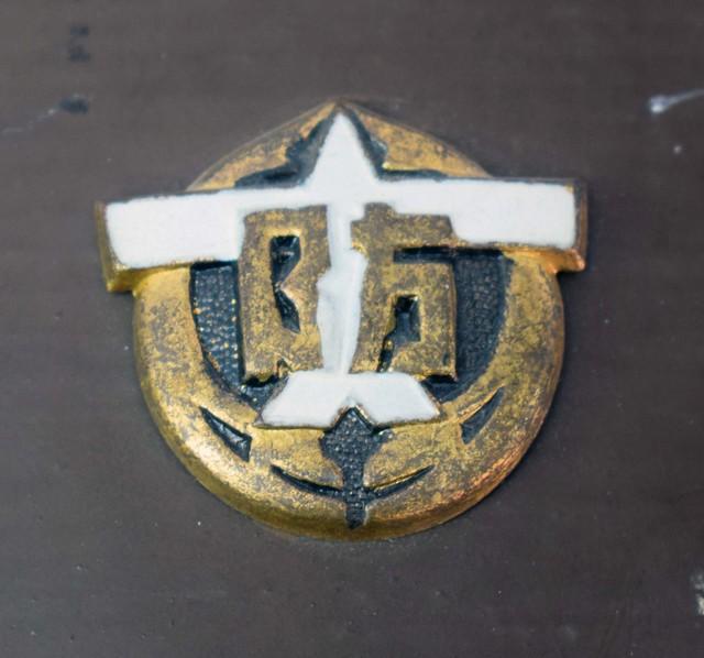 Identification d'un insigne 18051503434116216715713516