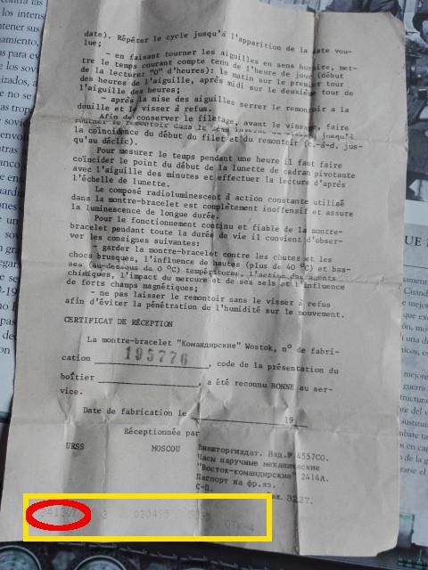 Le bistrot Vostok (pour papoter autour de la marque) - Page 11 18062107115812775415771631