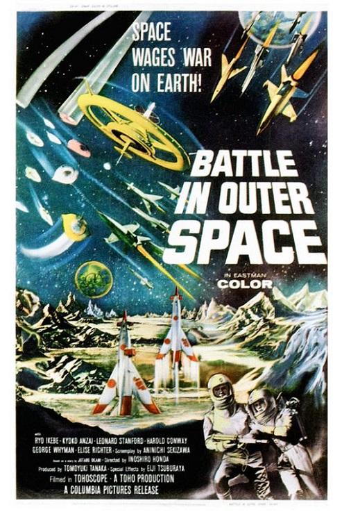 POSTEROÏDE - Battle in Outer Space dans Cineteek 18070412460415263615791941
