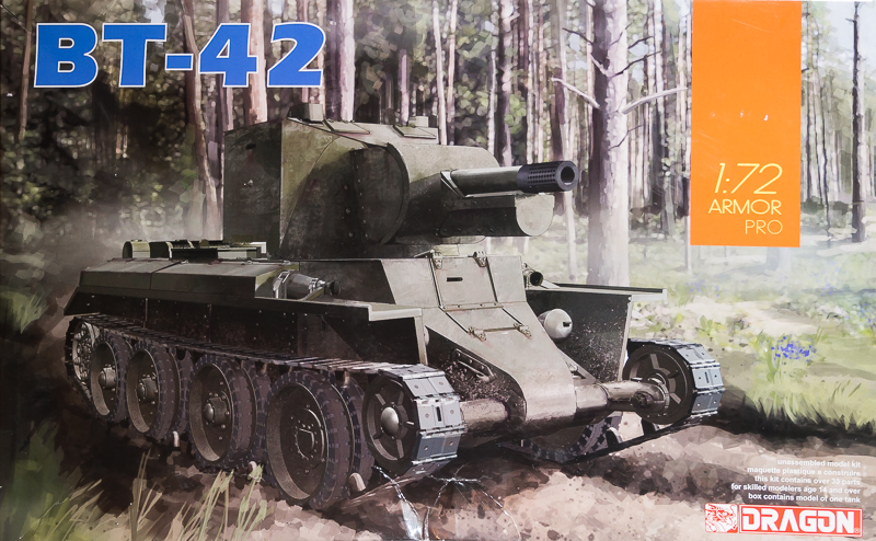 BT-42 [Dragon] 1/72 18071904114324220515813507