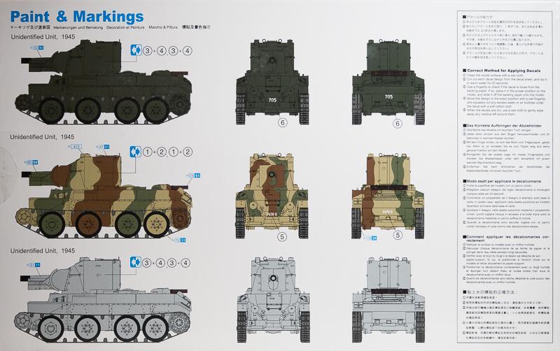 BT-42 [Dragon] 1/72 18071904114424220515813508