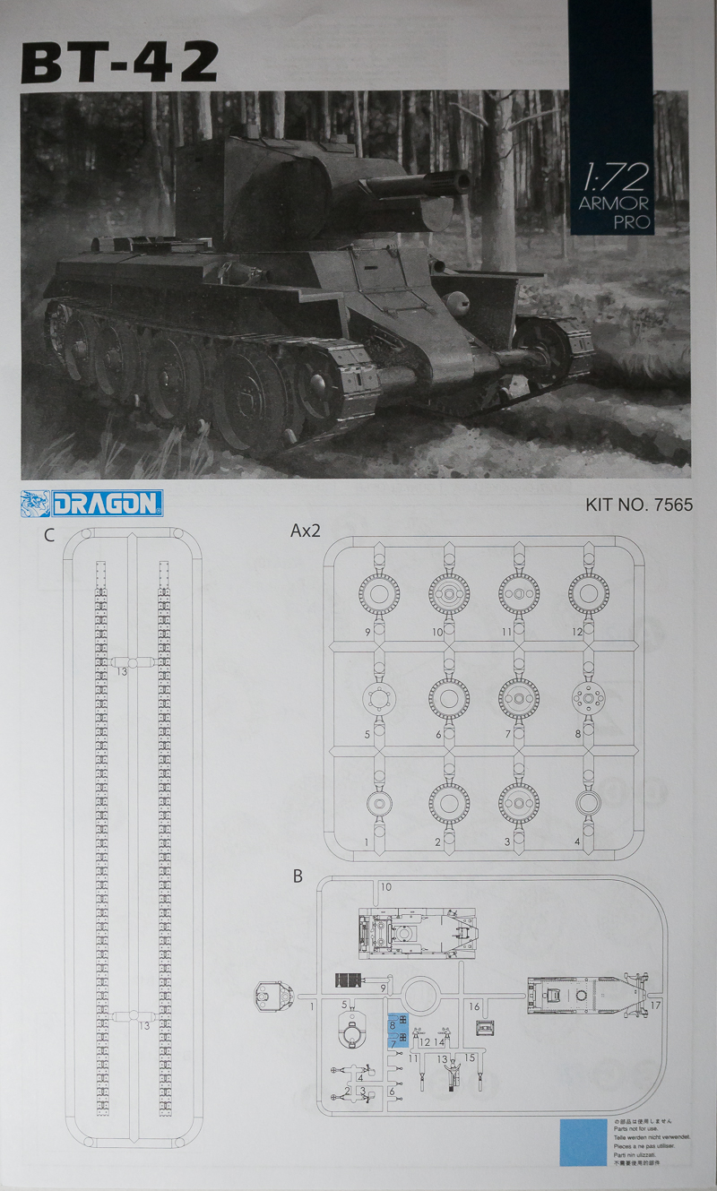 BT-42 [Dragon] 1/72 18071904115324220515813510