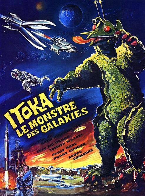 POSTEROÏDE - Itoka, le Monstre des Galaxies dans Cineteek 18071910072415263615813188