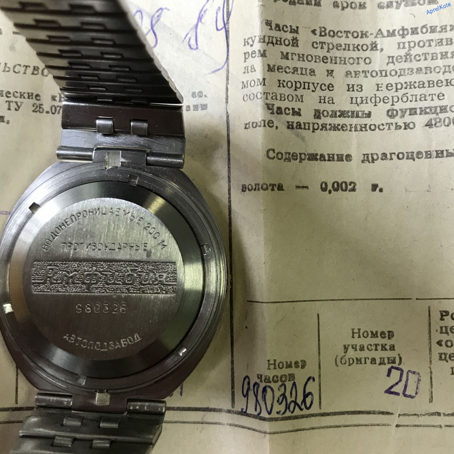 [VENDUE] Vostok Scuba Dude 9370 CCCP 18080110024712775415830668