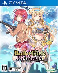 Bullet Girls Phantasia + DLC (ASIA -...