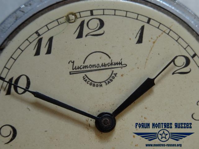 Le bistrot Vostok (pour papoter autour de la marque) - Page 13 18092905131612775415916619