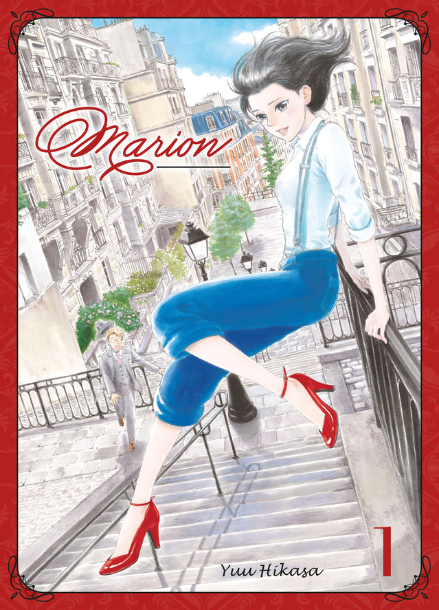 couverture manga marion