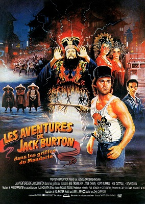 SÉQUENCE VIDÉO : LES AVENTURES DE JACK BURTON DANS LES GRIFFES DU MANDARIN (1986) dans CINÉMA 18120908341915263616030063