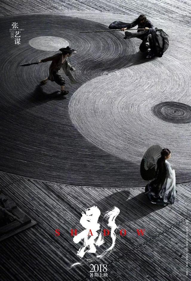影 / 三國荊州:影 / 三国·荆州 / 荆州保卫战 / Shadow