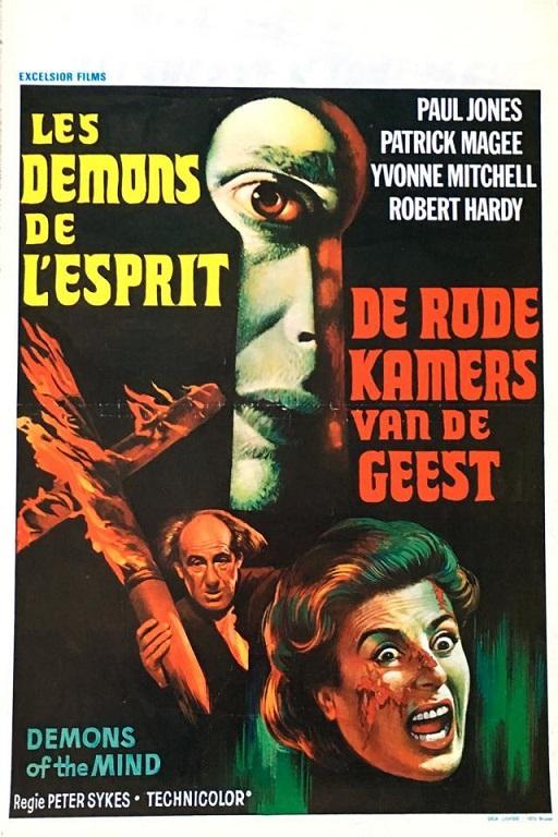 LES DÉMONS DE L'ESPRIT (1972) dans Cinéma bis 18122706195815263616050350