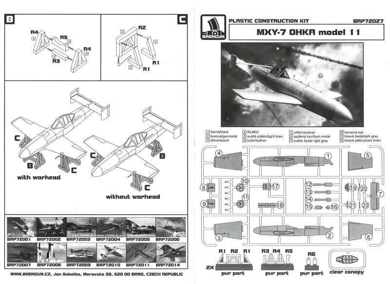 MXY-7 OHKA Model 11 [Brengun, 1/72] 19012303215324220516088489