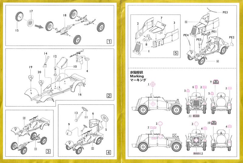 Kfz.13 [S-Model, 1/72] 19012303230924220516088493