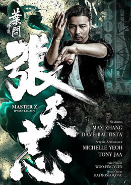 Master Z Ip Man Legacy 2018 720p BluRay x264-NODLABS