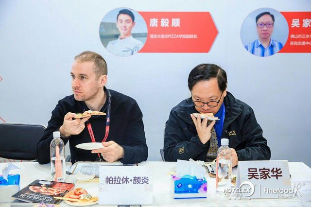 Pizza Master Competition Shanghai 2019 19040508315224370516188177