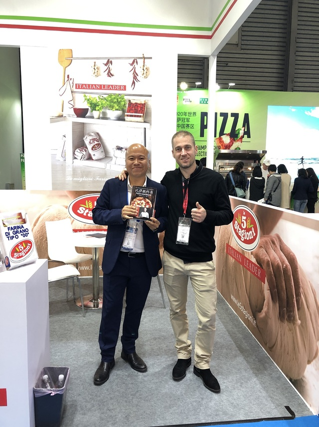 Pizza Master Competition Shanghai 2019 19040508315824370516188180