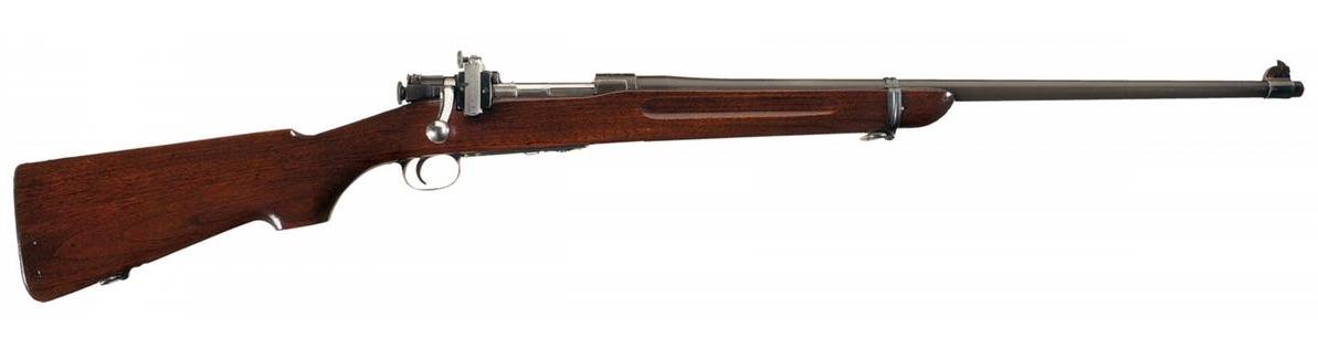SPRINGFIELD M1922 en vente 19071107385011909416308511