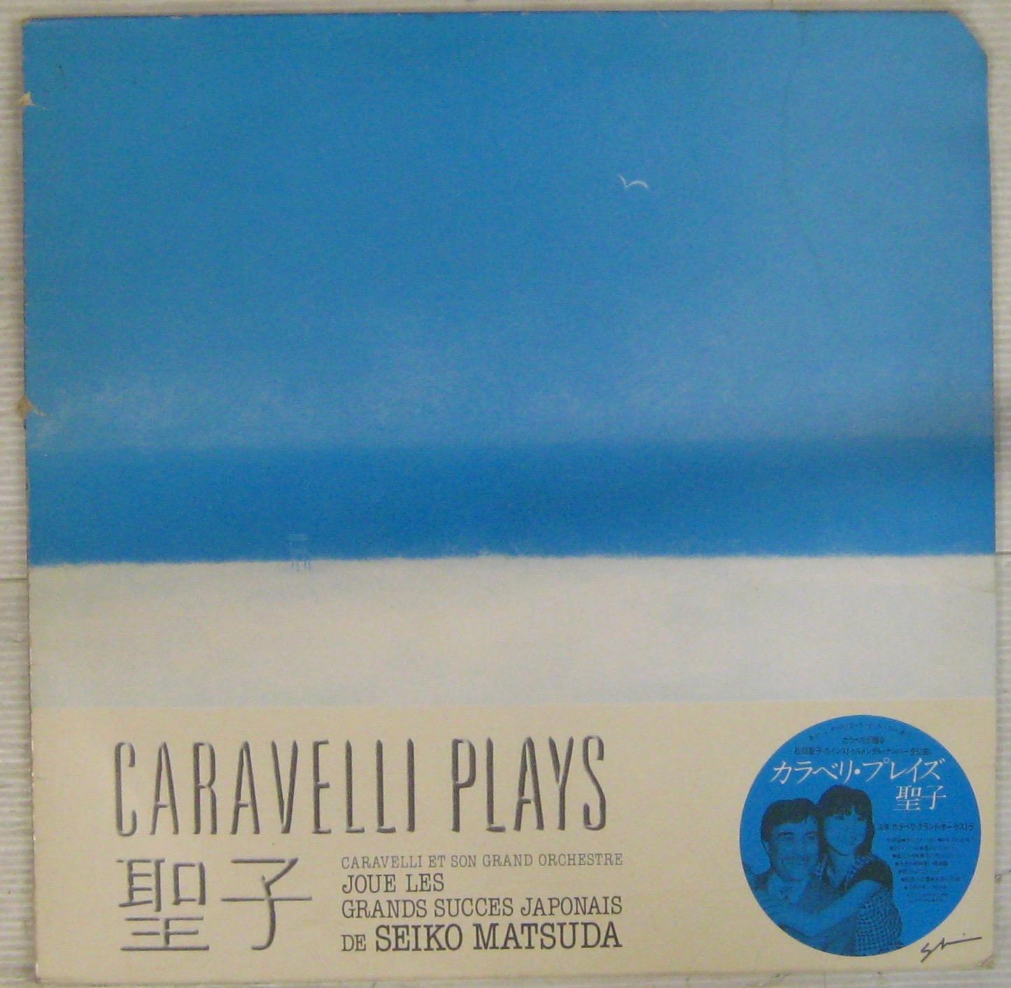 CARAVELLI - Caravelli joue les grands succès de Seiko Matsuda - 33T
