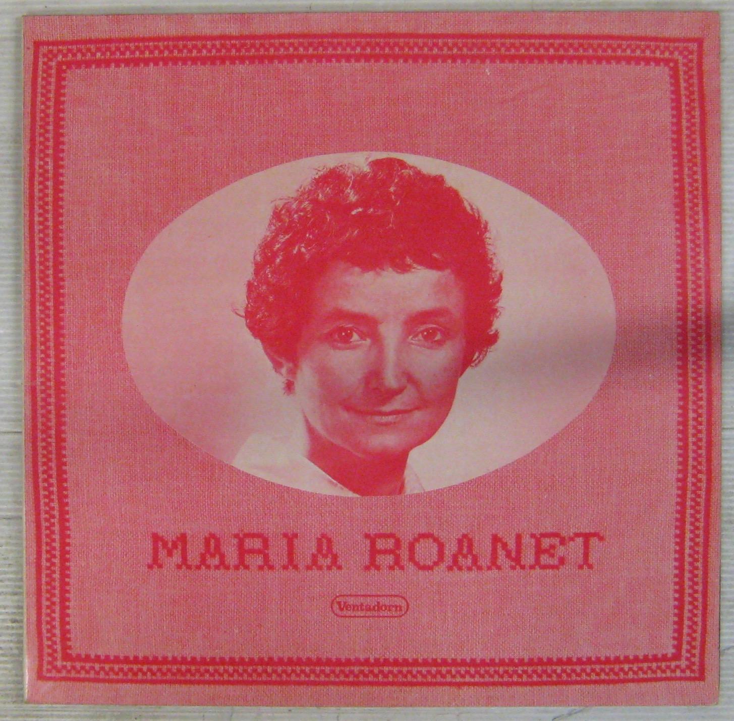 ROANET MARIA - Cecila - 33T Gatefold