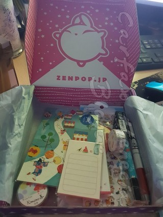 box zenpop aout