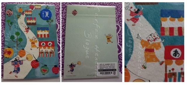 cartes postales matsuri