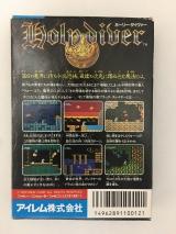 [ESTIMATION] Famicom jap: Holy diver & Battletoads Mini_19090504562923887416394485