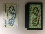 [ESTIMATION] Famicom jap: Holy diver & Battletoads Mini_19090504564023887416394495