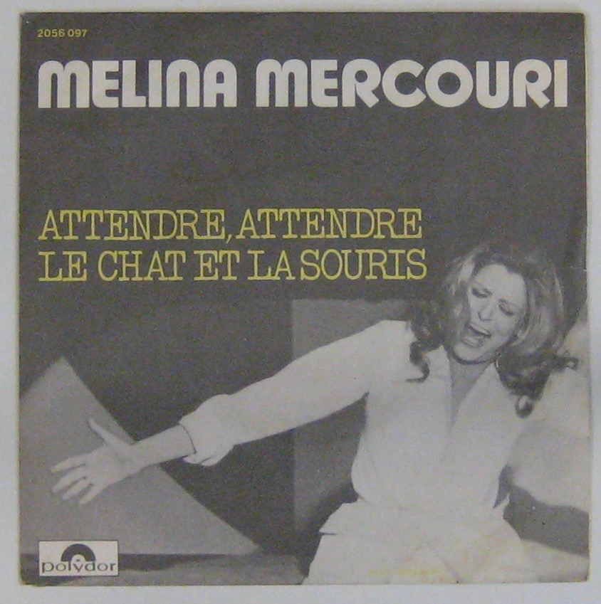 MERCOURI MÉLINA - Attendre attendre - 45T (SP 2 titres)