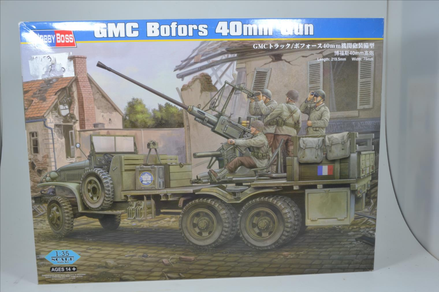 INDOCHINE GMC Bofors (Hobby Boss) 1/35 19102810273022494216482285