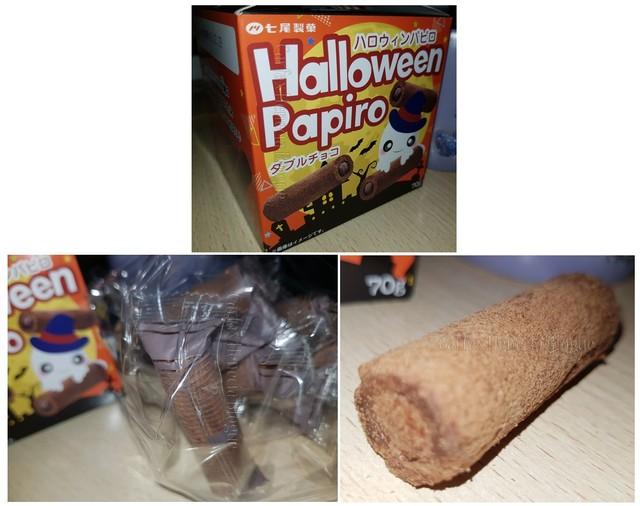 halloween papiro