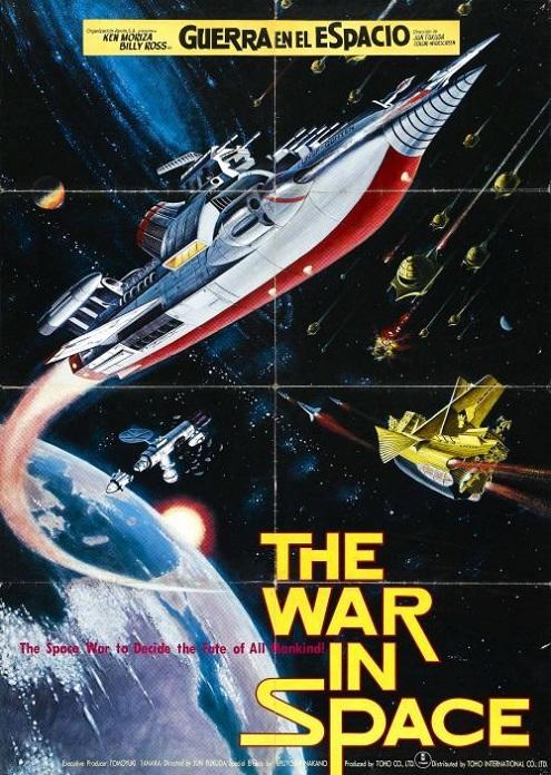 POSTEROÏDE - The War in Space dans Cineteek ZBQ9Ib-a7dd29095e772dcde2897ebcd11afb31