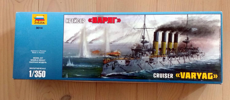 Inscriptions GB Croiseurs DbvNIb-Varyag01