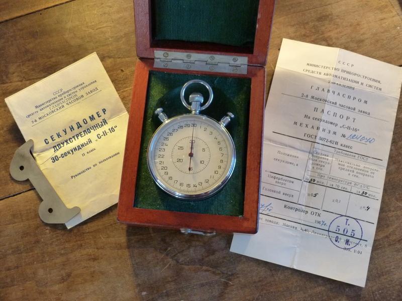Chronographe Slava à rattrapante 20031303473424054416687333