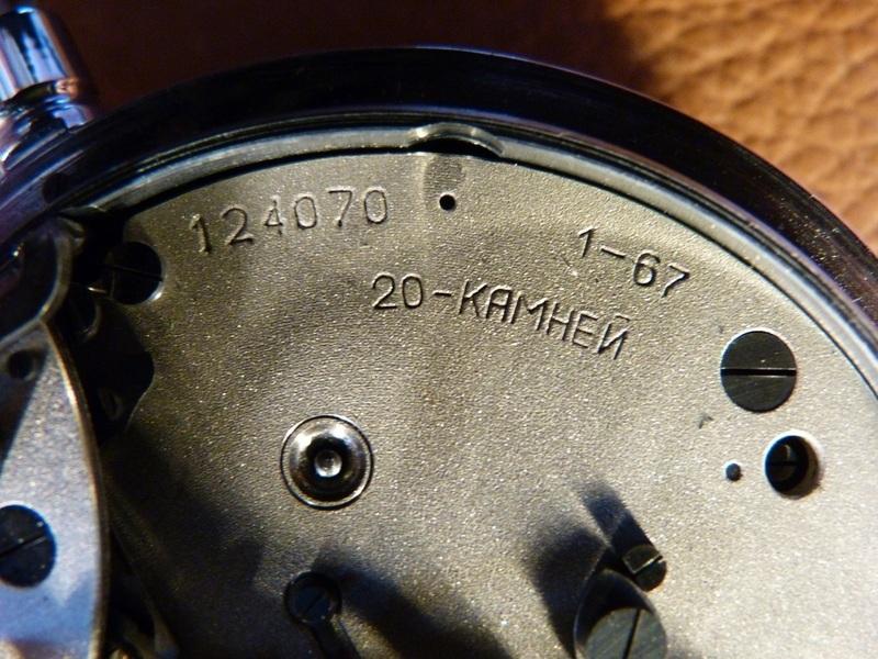 Chronographe Slava à rattrapante 20031304044324054416687359