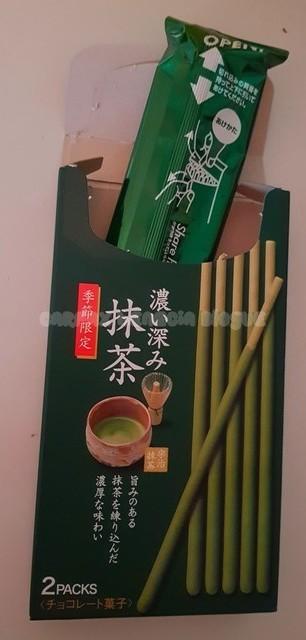 pocky thé vert