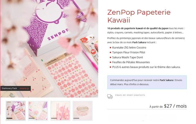 zenpop sakura