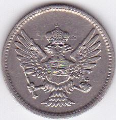10 Para Monténégro 1906