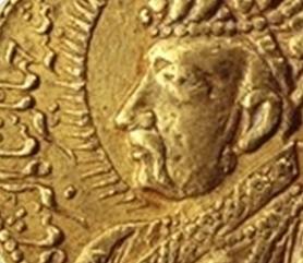 image cliquable monnaies islamique figuratives