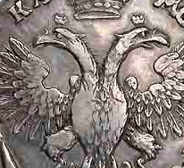 image cliquable Aigle à deux têtes