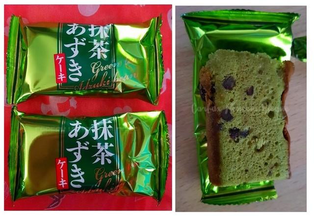 azuki cake