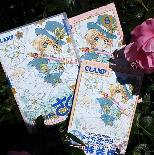[CLAMP] Card Captor Sakura et autres mangas - Page 39 20052601332123164516812663